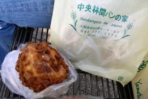 林間カツカレーパン